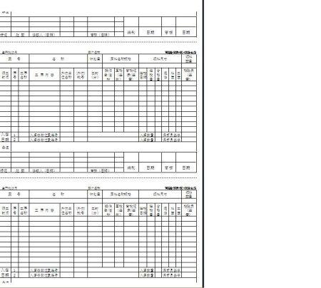 excel表格排版图片
