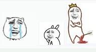 qq表情·求猥琐奸笑大叔表情和猥琐奸笑大叔版的猫图片