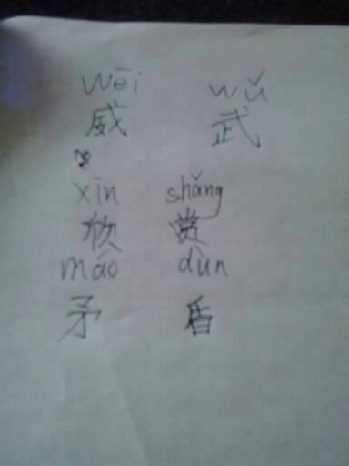 qq拼音手写安装_2013-10-14 qq拼音如何设置手写输入 2 2014-02-12 《手写输入法》的