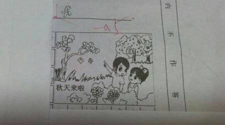 求学霸帮忙二年级看图写话200字-二年级看图