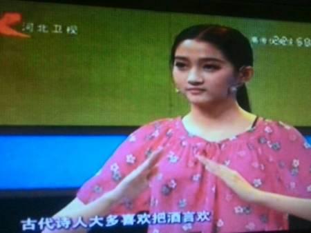 色无极李彤彤结局_色无极李彤彤31_人后龌龊作品_我 ...