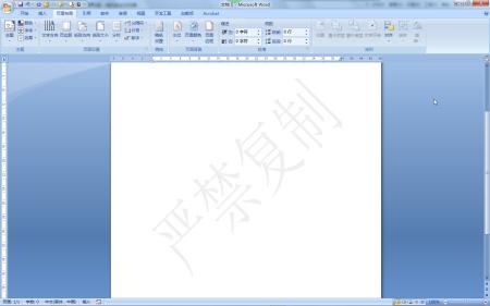 word文档怎么添加水印底纹背景图片图片