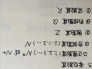 集合运算中用到的所有符号