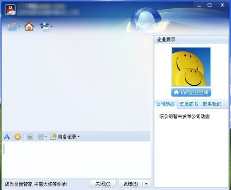 qq2011怎么改聊天框_手机qq聊天框皮肤怎么设置 2011-02-19 易语言怎样实现\