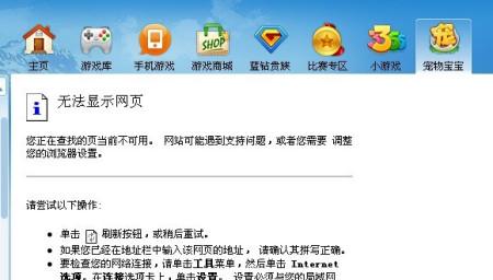 2014-05-19 找不到网页图片