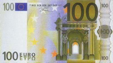 100欧元反面的图片是什么样的图片