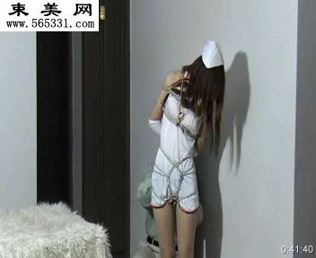 这个捆绑的女孩的视频谁有?