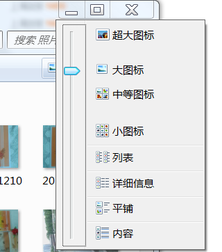 win 7文件夹中的照片无法显示缩略图
