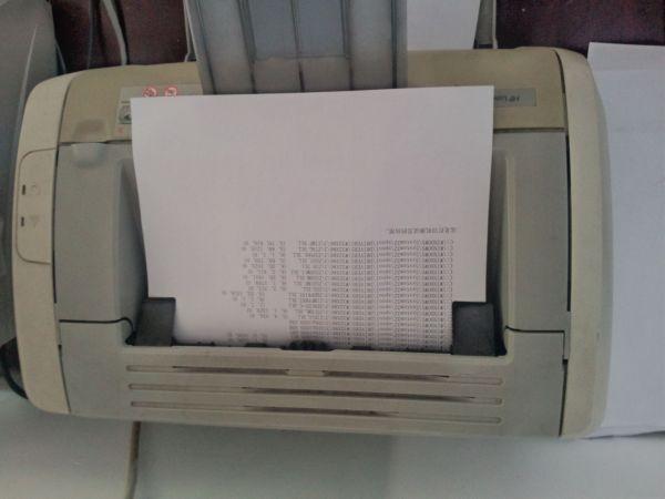 本人有台惠普1020打印机卡纸问题请大侠们帮忙图片
