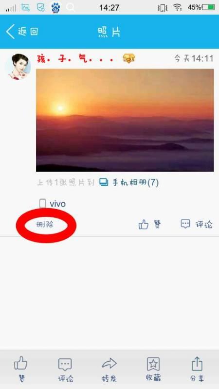 怎么删除QQ空间里相册的照片,回答详细点,最好附图,谢谢