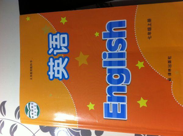 七年级上册英语人教版mp3磁带,应该会有吧高清图片