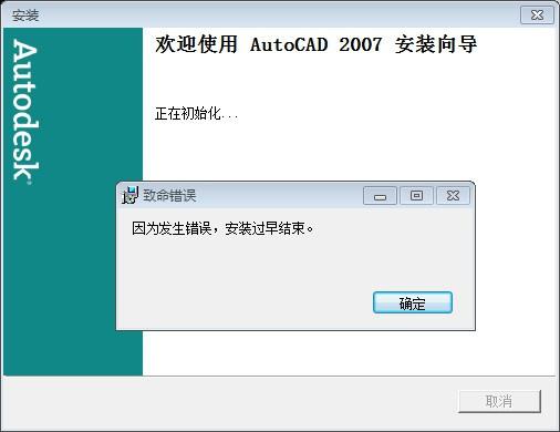 安装CAD的图纸老是出错,v图纸驱动器无效,是什cad聚体现怎么时候喷热罩淋图片