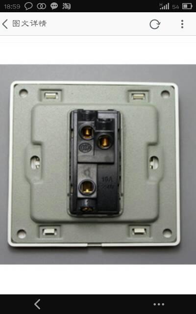 一开单控开关怎么接线 开关上有3个孔,但线只有2根 接的时候我下面图片