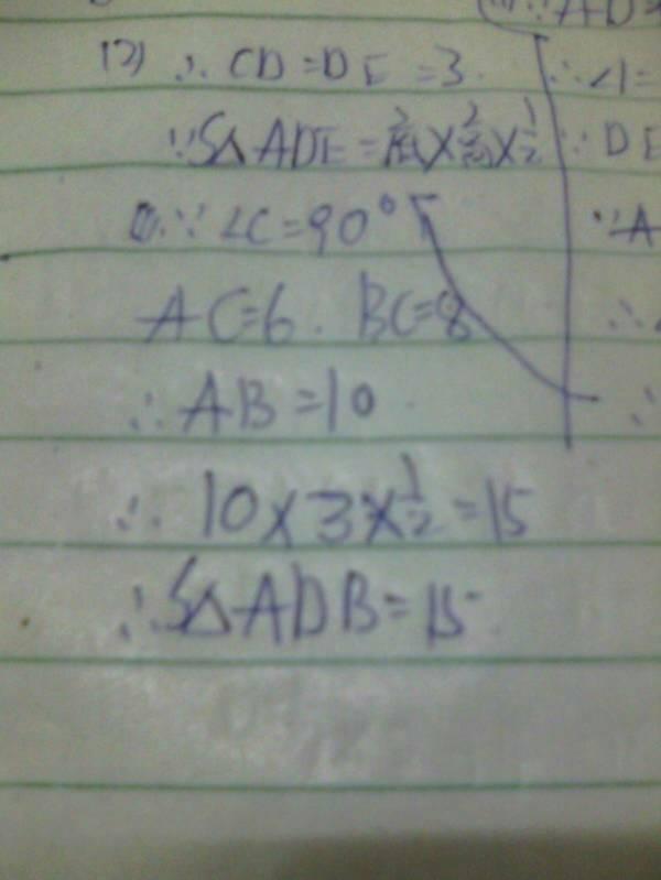 如图 Rt三角形ABC中 角C=9o度