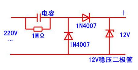 降压怎样才能把220V的交流电变成12V的直流电呢图片