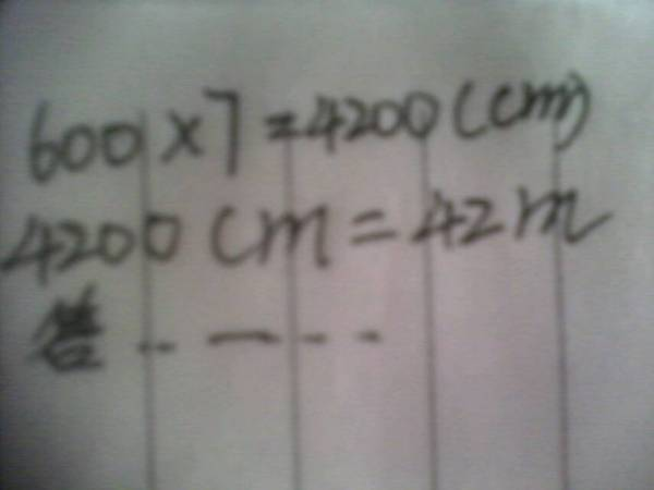 求 六年级下册数学 课堂 作业本 15页答案 百度 知