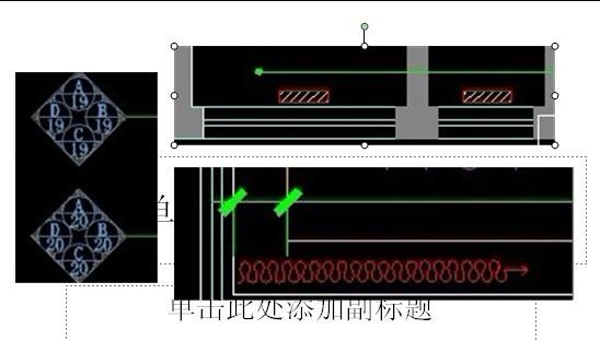 看看CAD图中以下代表图形都技巧意思,我cad装饰三个快速图图图片