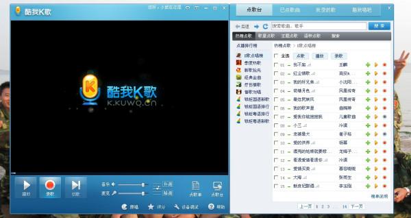 用电脑唱歌录音软件_电脑在线唱歌录音软件图片在电脑上用什么软