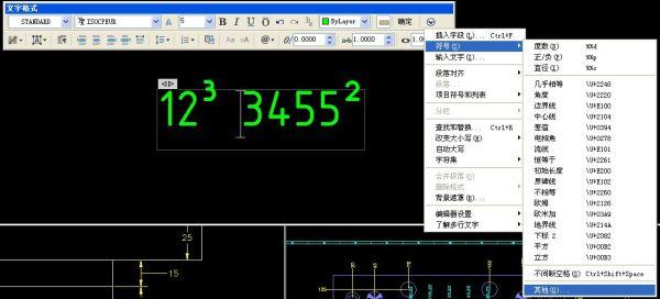 CAD文字显示成问号_百度安装复制怎么cad包知道的图片
