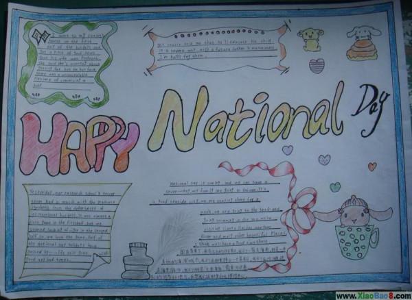 小学二年级.国庆英语画报怎么做
