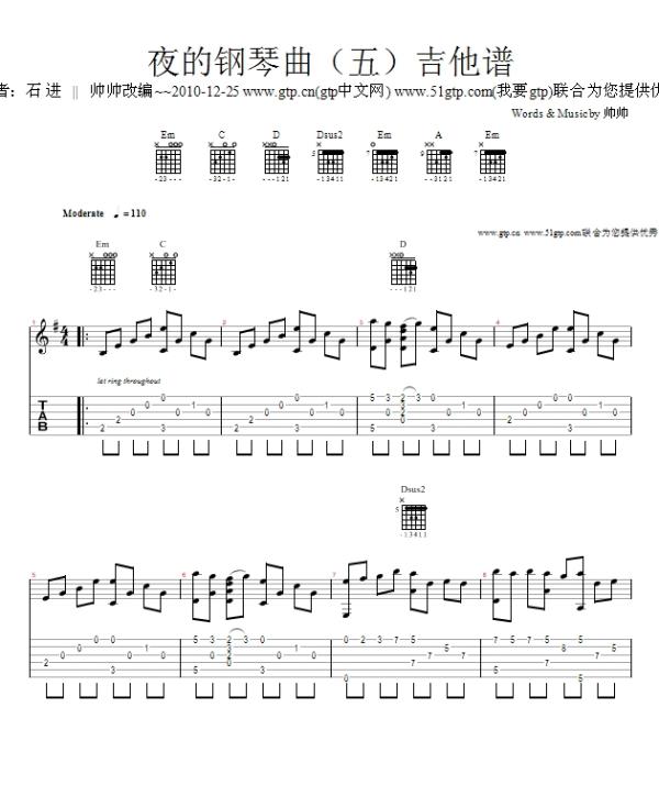 夜的钢琴曲 吉他谱_百度知道图片