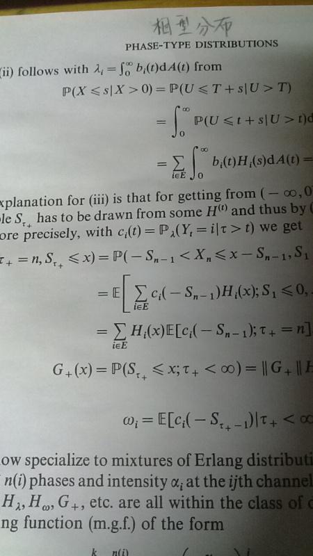 何输入空心数学字母符号R P E,左边那个笔画是空心的,是一种数
