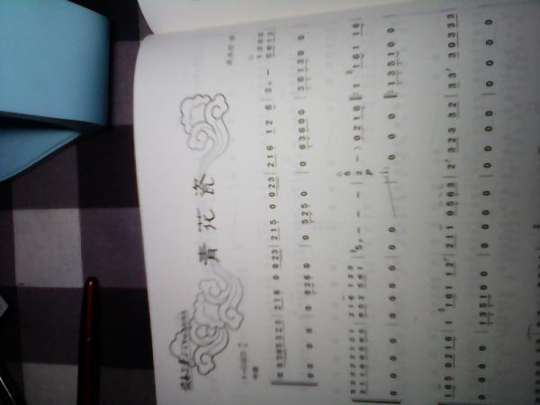 青花瓷古筝谱_百度知道图片