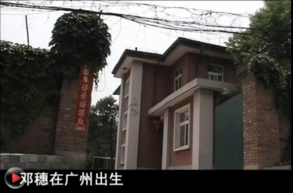 图片别墅效果越老越显得值钱,外墙贴瓷砖可参考这种老旧砖高清图片