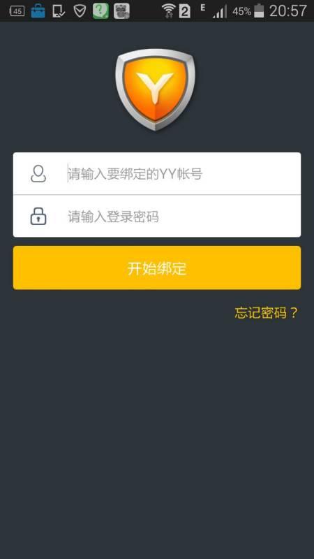 YY视听的密码忘记了用手机能修改吗 怎么修改 在登陆首页点击忘记密图片