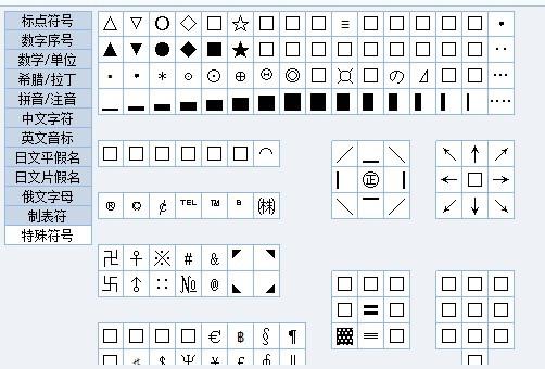 Win7系统旗舰版x64文件名不能用等特殊符号,