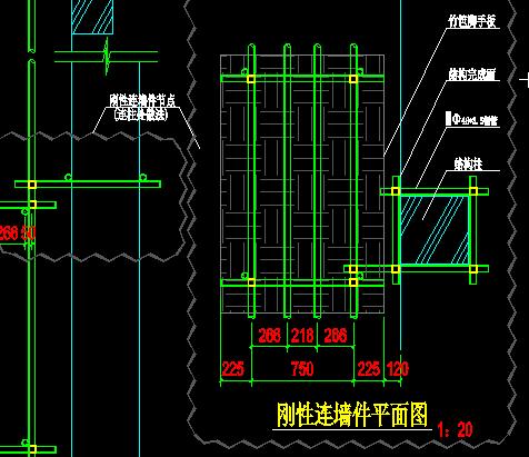 脚手架搭设cad图_求外脚手架搭设的CAD图纸楼层三层以上要平