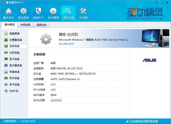华硕 M5A78L-M LX3 PLUS 主板 可以搭配什么显卡?