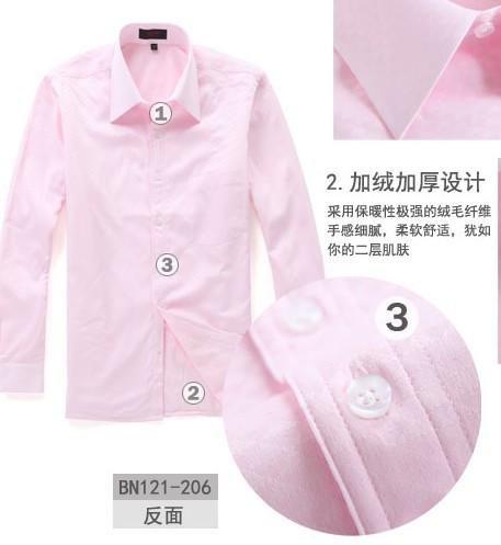 结婚用藏蓝西服 粉色衬衫 紫色领带 怎么搭配