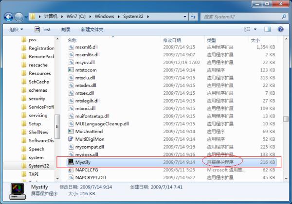 win7屏幕保护程序不能用图片