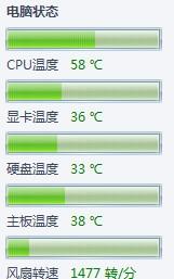 新装电脑AMD955 OC 3.60Ghz,散热器九州风神玄冰400机箱后加...