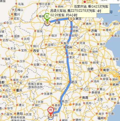 从山西吕梁离石到湖南科技学院怎么乘车