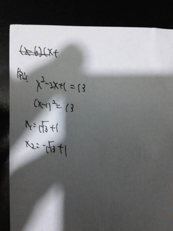 已知在等腰三角形AB AC 10cm,D为AC上的一点,且BD AD,若三角