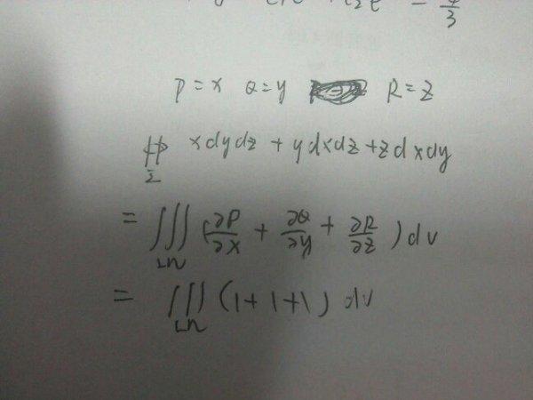 五的笔画-5 题解析中红笔划出的3是如何得到的