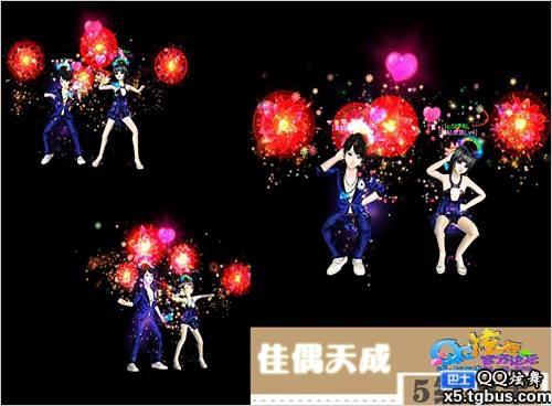 qq炫舞所有最新对戒哪个满级最漂亮图片