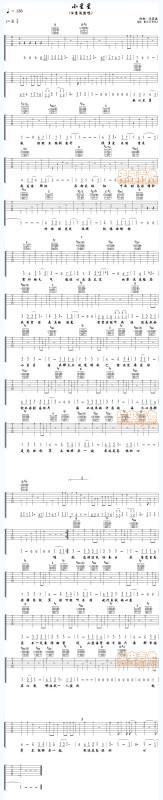 吉他简谱 汪苏泷小星星图片