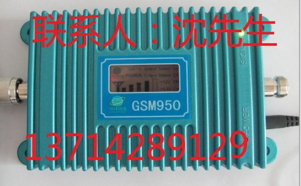 手机信号放大器图片