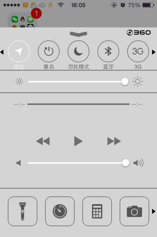 苹果5s快捷键或者快捷配件关闭和打开蜂iphone6的拍照方式图片