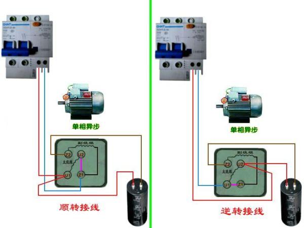 交流220V电动机正反转线圈怎么接线图片