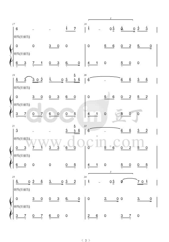 求夜的钢琴曲一的简谱图片