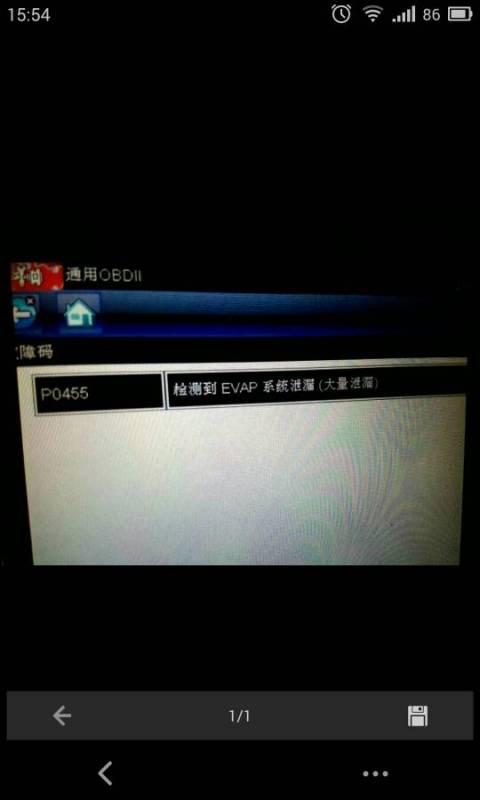 美归版 玛莎拉蒂发动机故障灯亮 故障代码p0455 有图求解高清图片