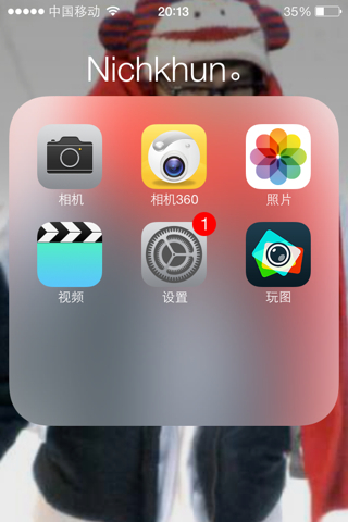 苹果4怎么设置不要滑动接电话?用按的!图片