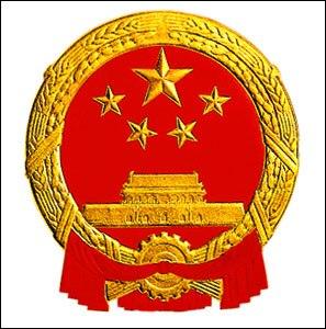 五星红旗国徽周围是什么高清图片