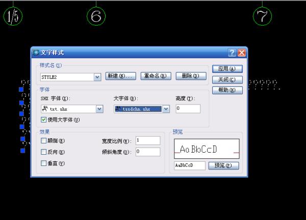 我的AUTOCAD2014字体有缺失 我要怎么下载我缺失的字体 因为我自