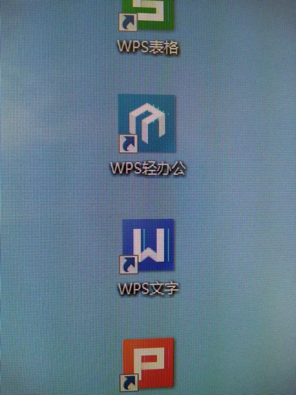 带笔画竖提的字-缝处 文字的竖笔画 蓝色图片的左端等,有长有短