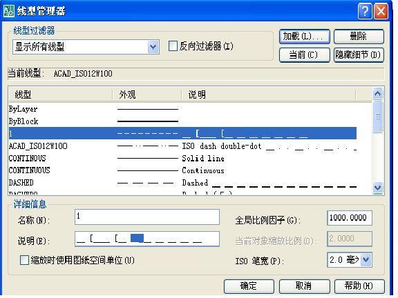 CAD字母中加线段。急。_百度知道cadv字母机械软件下载图片